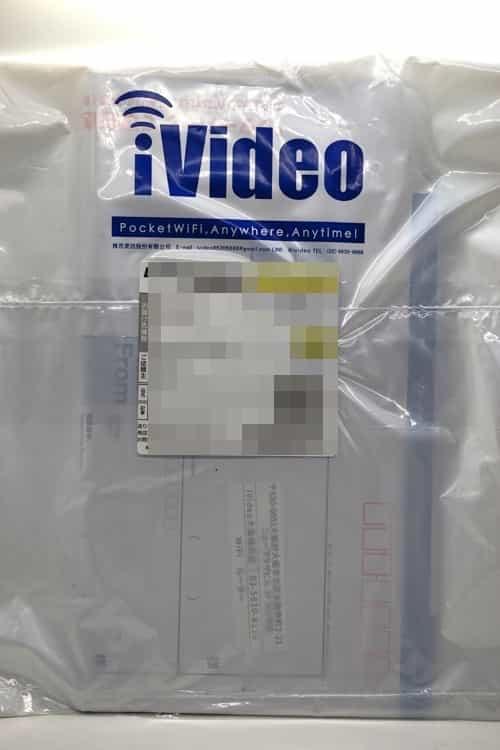 iVideoパッケージ
